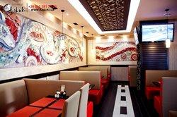 Kabuki Sushi Bar