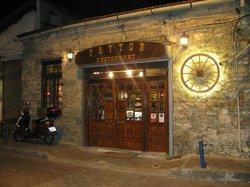 Fayton Restaurant
