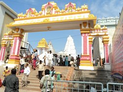 Candi Sri Padmavathi Ammavari