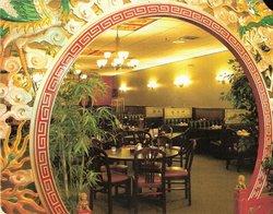 Hong Kong Garden Chinese Restaurant