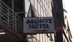 アポニエ ホテル