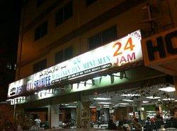 Restoran Shahjee