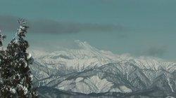 White Pia Takasu Ski Area