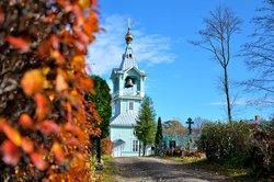 St. Nicholas Old-Believers Church
