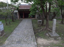 Ruins Of Enkaku Shineato