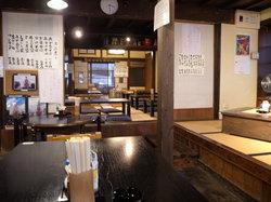 Sakurai Chichibushiten