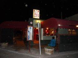 Al Forno Pizzas