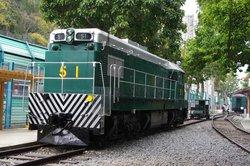 พิพิธภัณฑ์รถไฟฮ่องกง