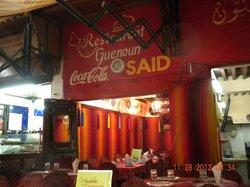 Restaurant Guenoune