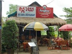 Sky Bar & Restaurant