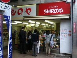Shiroya Bakery
