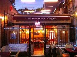Ayasofya asmaalti Nargile Cafe
