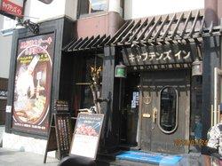 Captain's Inn Kokusai Street