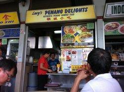 Geylang East Food Center