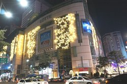 ‪Lotte Department Store Main‬