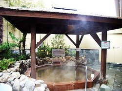 Natural Hot Spring Naniwanoyu