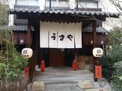 Akasaka Umaya (Jing'an Temple)