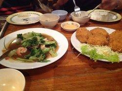 Rabieng Kaew Restaurant