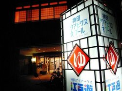 Kanda Aqua House Edoyu