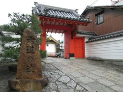Rokudochinnoji Temple