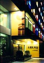 ホテル エラン 広州(広州米蘭花酒店)