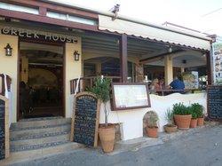 The Greek House Roof Restaurant