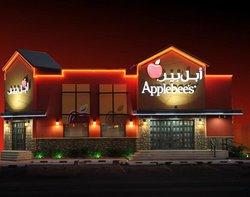 Applebee's Rimal Center