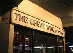 The Great Wok of China