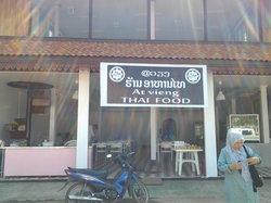 At Veng,Halal Thai Food