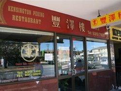 Kensington Peking Restaurant