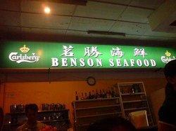 Benson Seafood