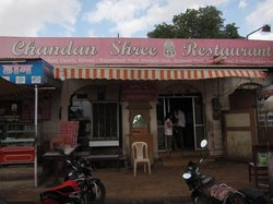 Chandan Shree Restaurant