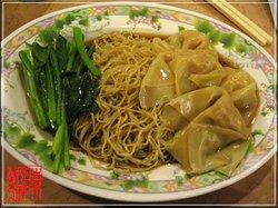 HongKong Noodles House