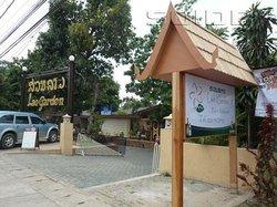 Lao Garden Pub & Restaurant