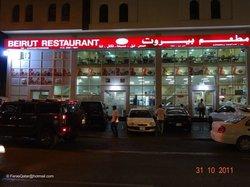 Beirut Resaurant