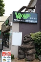 Hanazono Teppanyaki