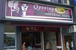 Imperial Duck Restaurant
