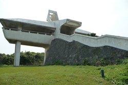 Makiyama Observatory