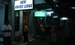 Anand A/c Restaurant