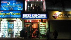 Sheek Emporium De Goa