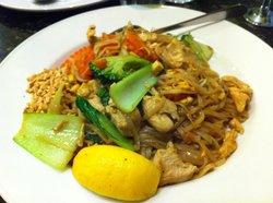 Thai Yim