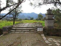 Former Residence of Zhou Dunyi, Jiangtou
