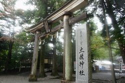 Tosa Shrine