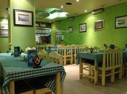 Amoun Restaurant