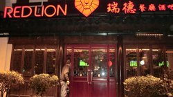 The Red Lion of Wuxi