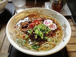 Menya Noodle Bar