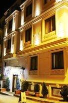 Albinas Hotel