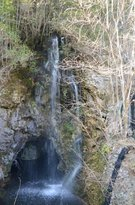 Inazumi Underwater Cave