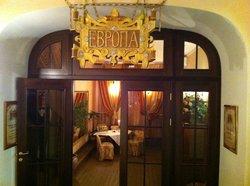 Yevropa Restaurant