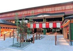 Arashiyama Station Hannari Hokkori Square